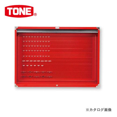 トネ C60B シャッター付サービスボード 【直送品】TONE