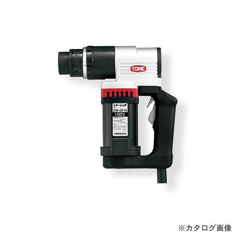 トネ TONE トネ 新型M20シヤーレンチ TONE GM202AT, カゴシマグン:9edd4a0a --- officewill.xsrv.jp