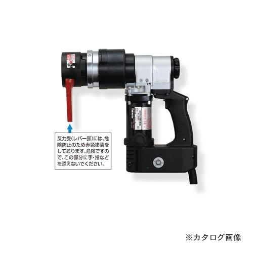 トネ TONE 新型シンプルトルコン(GSRタイプ) GSR211T