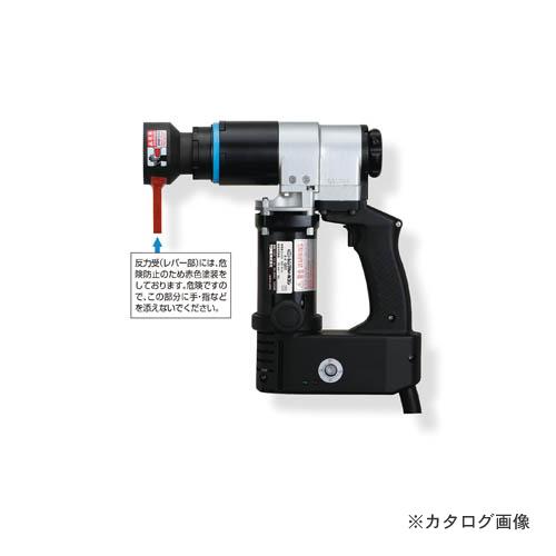 トネ TONE 新型シンプルトルコン(GSRタイプ) GSR52T