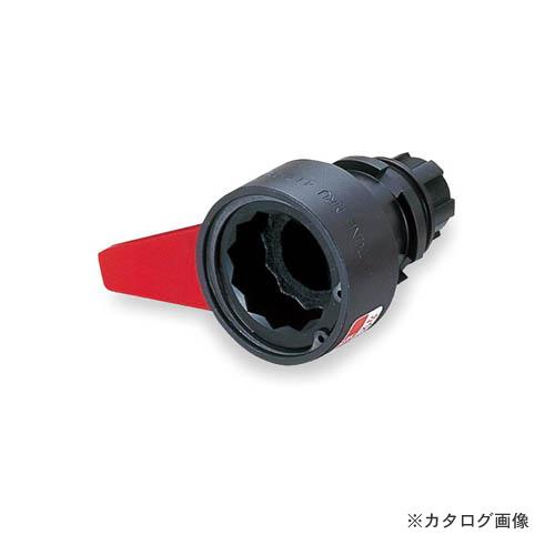 トネ TONE レバーソケット HRU65T
