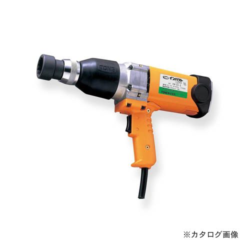 トネ TONE 電動インパクトレンチ IW-22-2T