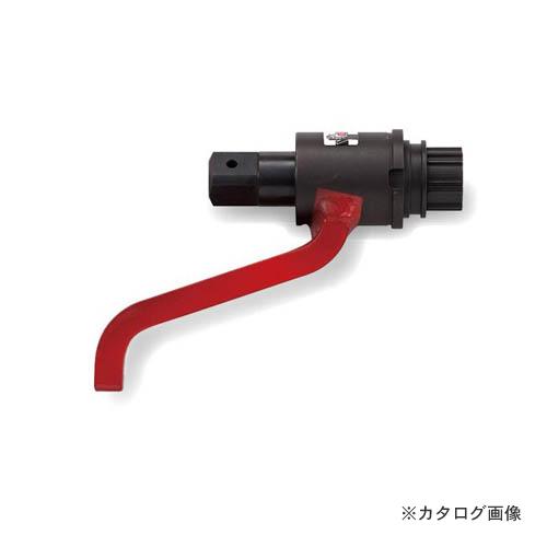 トネ TONE 出力ユニット(ショートタイプ) TW7L