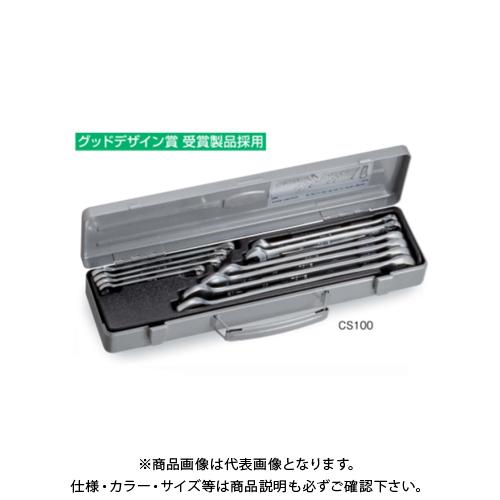 TONE トネ コンビネーションスパナセット CS100