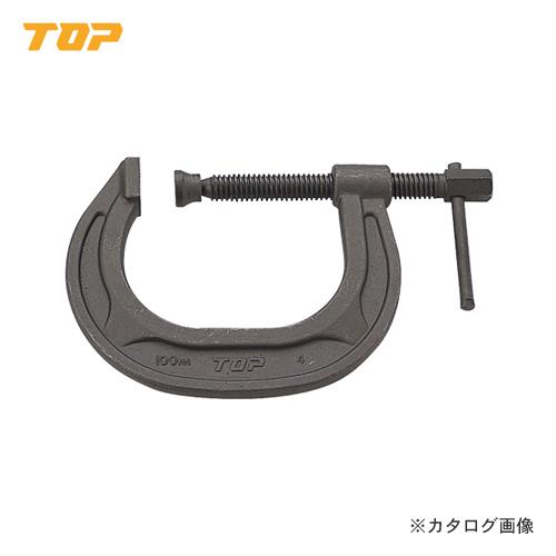 トップ工業 TOP C型シャコ万力 150mm CC-150