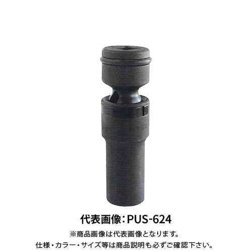 TOP トップ工業 インパクト用ユニバーサルソケット PUS-624