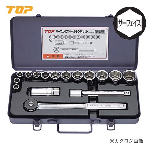 トップ工業 TOP ソケットレンチセット SSS-413