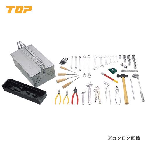 トップ工業 TOP オリジナル工具セット TTS-1000