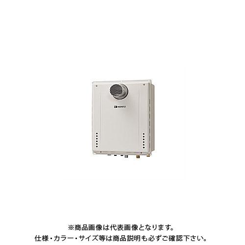 ノーリツ NORITZ GT-2460SAWX-T-BL ガスふろ給湯器集合住宅向け シンプル オート 24号
