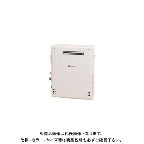 ノーリツ NORITZ GT-C206SARXBL ガスふろ給湯器シンプルオート eCOジョーズ 20号 戸建住宅向け