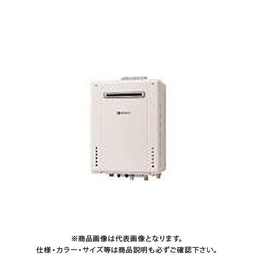 ノーリツ NORITZ GT-C206SAWX-BL ガスふろ給湯器シンプルオート eCOジョーズ 20号 戸建住宅向け