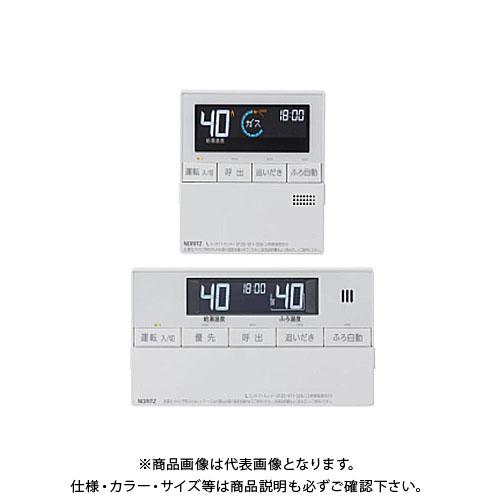 ノーリツ NORITZ RC-J101 マルチリモコン・標準タイプ 音声ガイド