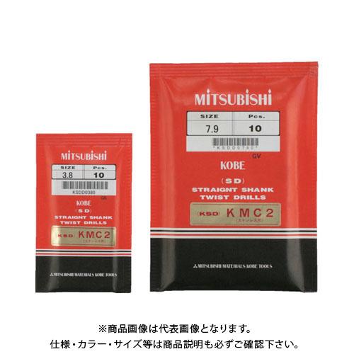 三菱K コバルトストレート6.4mm 10本 KSDD0640