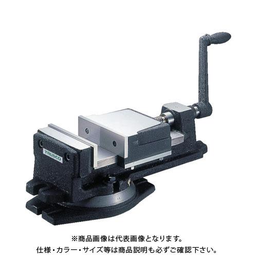最安価格 TRUSCO K型ミーリングバイス 回転台付き 回転台付き 130mm TRUSCO 130mm KV-125, 浅科村:628c1c16 --- sobredotnet.fredericoemidio.com