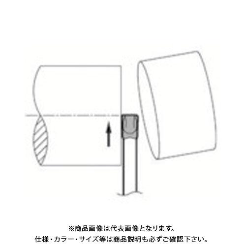 京セラ 突切り用ホルダ KTKHL2012K-3S