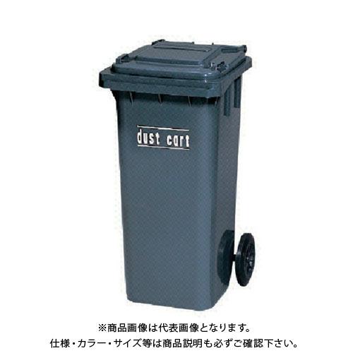 【直送品】 カイスイマレン ゴミ回収カート ダストカート KT-120