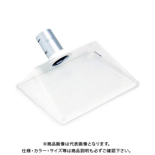 【運賃見積り】【直送品】 コトヒラ 吸引フード KSC-COP01