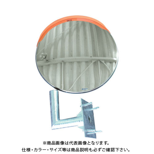 【運賃見積り】【直送品】積水 ジスミラー「壁取付型」 KSUS800S-YO