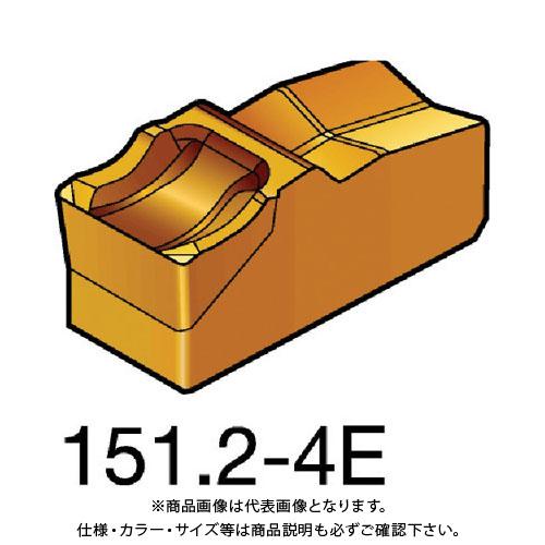 サンドビック T-Max Q-カット 突切り・溝入れチップ 1145 COAT 10個 L151.2-300 05-4E:1145