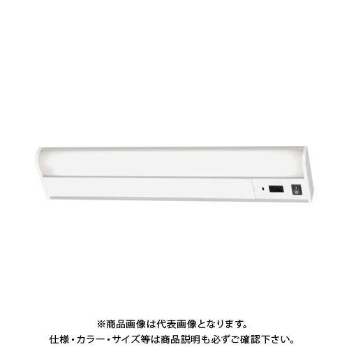 IRIS LEDキッチン手元灯 棚下・壁兼用 600lm KTM6N-TK