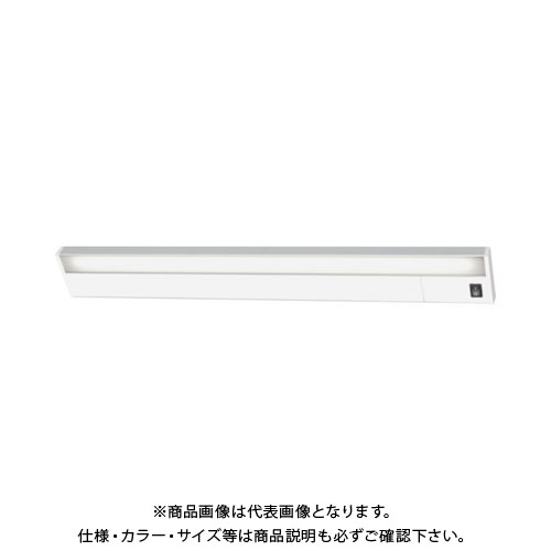 IRIS LEDキッチン手元灯 棚下専用 800lm KTM8N-T