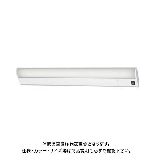 IRIS LEDキッチン手元灯 棚下・壁兼用 800lm KTM8N-TK