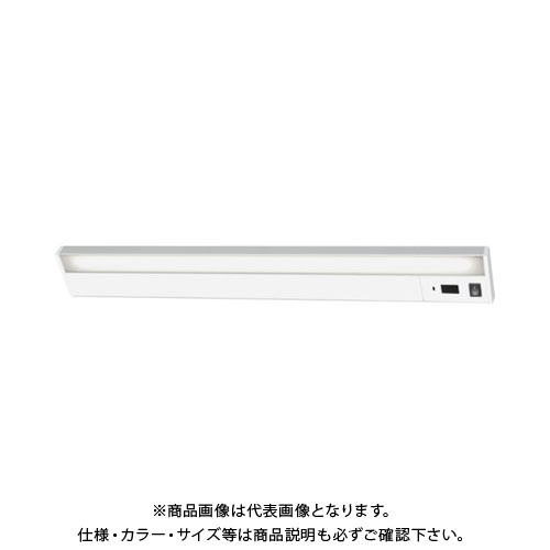 IRIS LEDキッチン手元灯 棚下専用 タッチレススイッチ 800lm KTM8N-TS