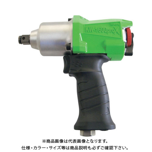 空研 1/2インチ超軽量インパクトレンチ(12.7mm角) KW1600PROX