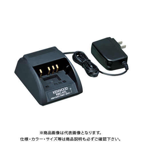 ケンウッド 急速充電器(TPZ-D553同梱品) KSC-47L