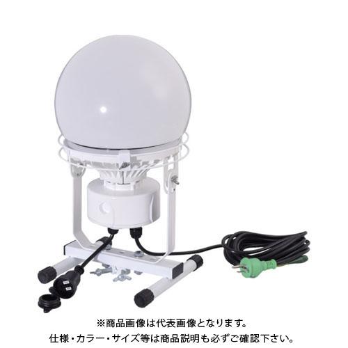 日動 連結LED投光器 ディスクボール100W 床スタンド式 昼白色 L100W-AB-50K