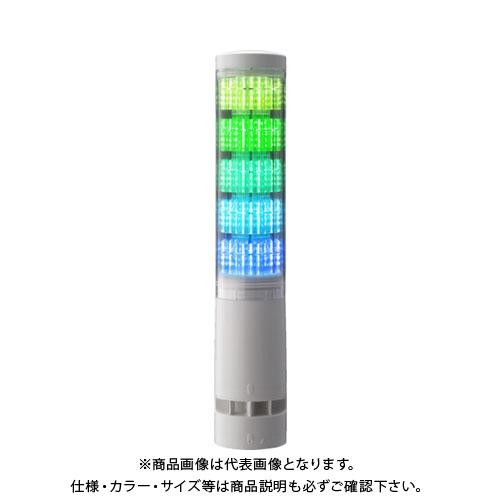 パトライト LA6型積層情報表示灯Φ60 直付け・端子台・ブザーあり LA65DTNWBRYGBC