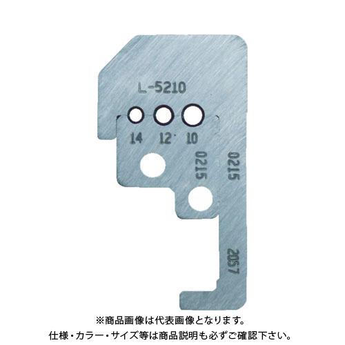IDEAL カスタムストリッパー替刃 45‐186用 L-5559