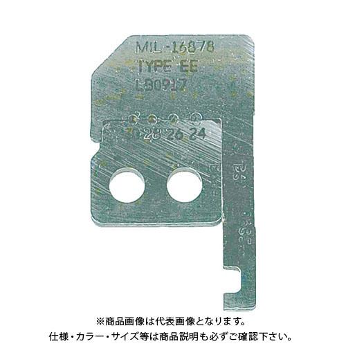 IDEAL カスタムライトストリッパー 替刃 45‐660用 LB-920