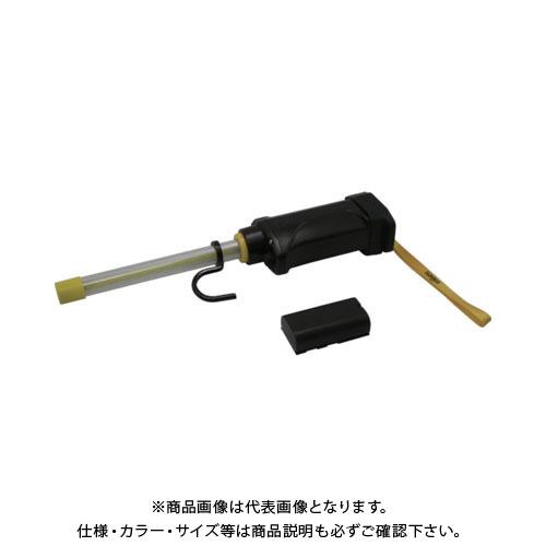 saga 3WLEDコードレスライトセット(防雨・耐薬外筒仕様) LB-LED30LCW