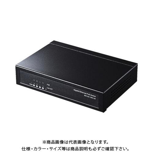 SANWA ギガビット対応 薄型PoEハブ(5ポート) LAN-GIGAPOES5