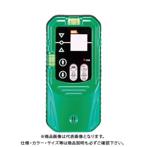 MAX グリーンレーザ用受光器 LA-D5GNV