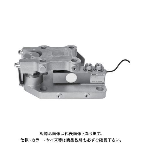 【直送品】 A&D オ-ルステンレスビーム型ロードセル 振れ止め金具一体型 LCM13K100-M