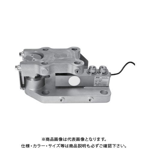 【直送品】A&D ビーム型ロードセル 浮上がり防止機構付き振れ止め金具一体型 LCM19K500-M