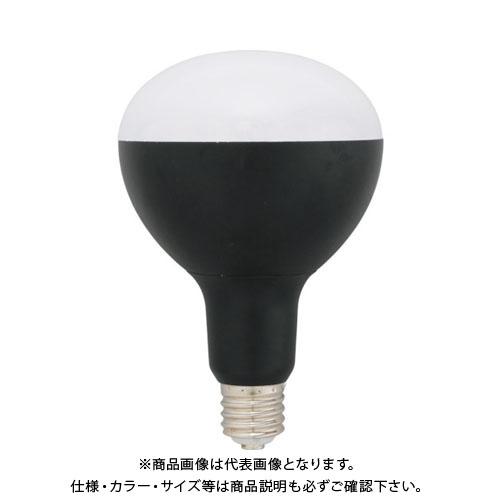 IRIS 568664LED電球投光器用5500lm LDR45D-H-E39