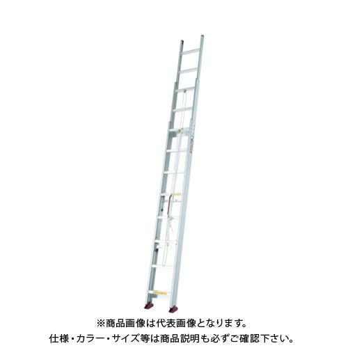 【直送品】ピカ 3連はしご コンパクト3 LNT型 8.1m LNT-80A