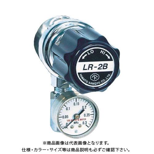 ヤマト 分析機用ライン圧力調整器 LR-2S L9タイプ LR2SRL9TRC