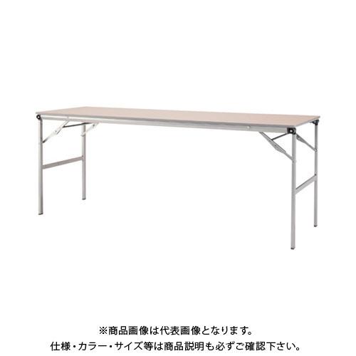 アイリスチトセ ナチュラル 折畳みテーブルLOT 棚無し1845サイズ LOT-1845-NA 【運賃見積り】【直送品】