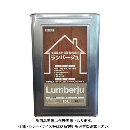 【直送品】ABC ランバージュスタンダード ピニー 16L LJS16L-PN
