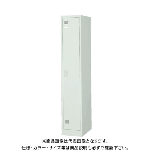 【運賃見積り】【直送品】 東洋 スタンドロッカー(1連2号) LK1S TNG