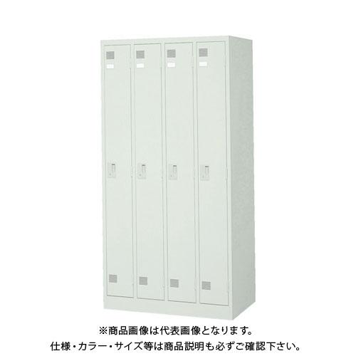 【運賃見積り】【直送品】 東洋 スタンドロッカー(4連2号) LK4 TNG