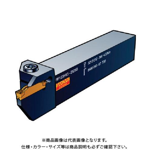 サンドビック コロカット1・2 突切り・溝入れ用シャンクバイト LF123H25-2525B-132BM