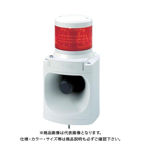 パトライト LED積層信号灯付き電子音報知器 LKEH-120FA-R