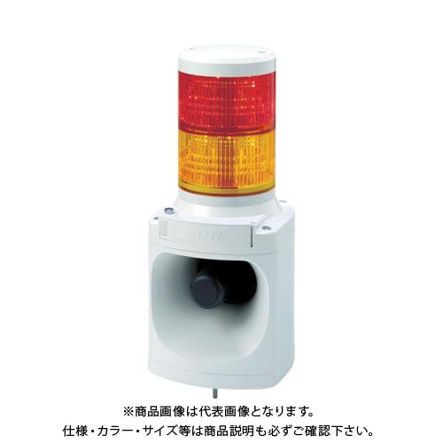 パトライト LED積層信号灯付き電子音報知器 LKEH-220FA-RY