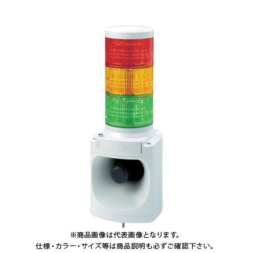パトライト LED積層信号灯付き電子音報知器 LKEH-310FA-RYG