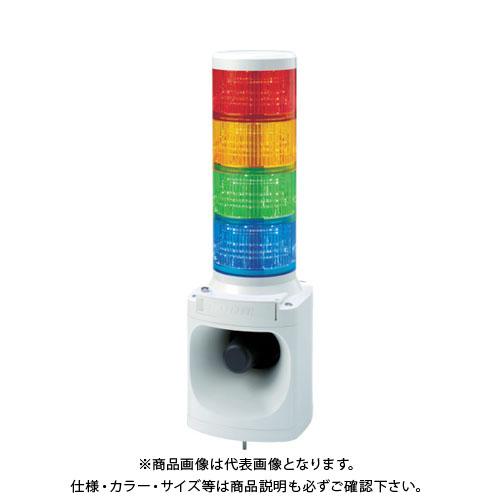 パトライト LED積層信号灯付き電子音報知器 LKEH-402FA-RYGB